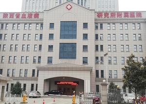 研究所附属医院