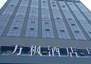 西安某酒店消杀案例